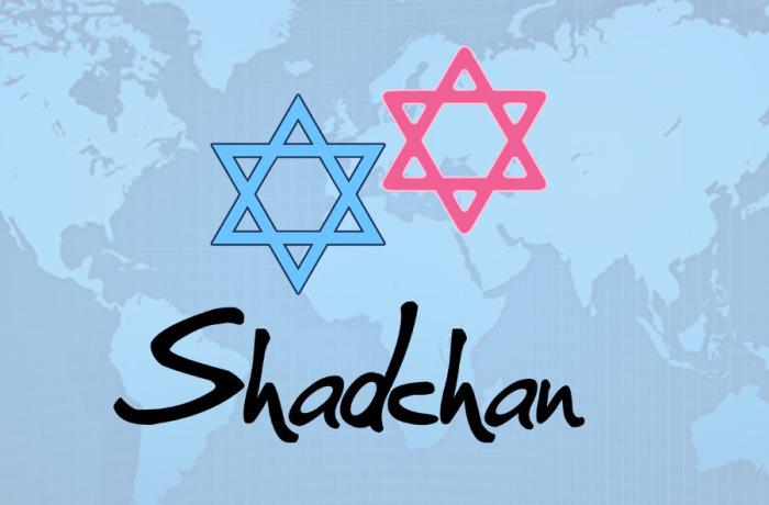 Logo Marca SHADCHAN